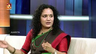 Njanaanu Sthree | ഞാനാണ്  സ്ത്രീ | എപ്പിസോഡ് #13 | Amrita TV