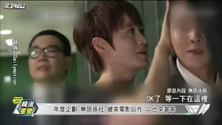 【世紀合作】無限挑戰Infinite Challenge無極限 劉在錫變身EXO團員太強啦