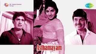 Asthamayam | Rathilayam Song