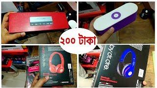 Buy Bluetooth Headphones & Speakers In Bd | Buy Headphone/Speaker Cheap Price In Bd | Dhaka