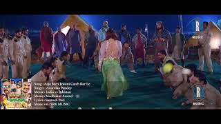 Pakistani hot song........real life enjoy.....