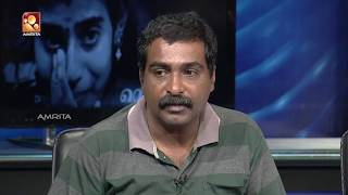 Kathayallithu Jeevitham   Nisha, Shyni & Shyju Case   Episode 08   14th May 2018
