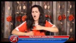 سما المصري تفشخ مرتضي منصور بعد حواره مع وائل الأبراشي