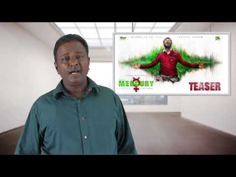 Xxx Mp4 Mercury Movie Review Prabhu Deva Karthik Subburaj Tamil Talkies 3gp Sex