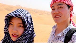 Encontré el Amor de mi Vida en Dubai