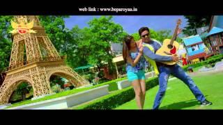 Piya Basanti Full Video Song   Beparoyaa 2016 HD 720p BDMusic25 Me