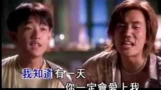 Richie Ren 任賢齊 & Ah Niu 阿牛 - Lang Hua Yi Duo Duo 浪花一朵朵