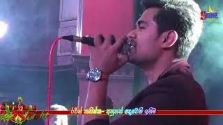 Piyaba yanawa ma akasaye -Raween Kanishka Deweni Inima Anuhas With Romantic Live  Music Band