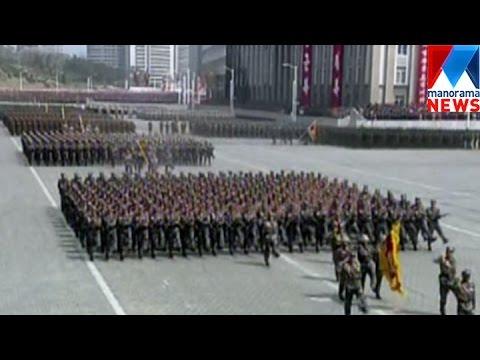 North Korea warns America Manorama News