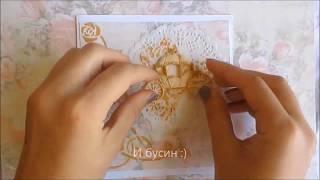 Открытки на свадьбу в технике скрапбукинг своими руками 108
