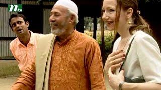 Bangla Natok - Ronger Manush | Episode 40 | A T M Shamsuzzaman, Bonna Mirza, Salauddin Lavlu l Drama
