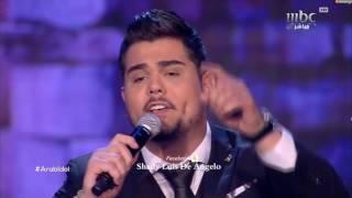 عرب ايدول الحلقة النهائية امير دندن من فلسطين مواويل وديعية واغنية قتلوني عيون السود Arab Idol 2017