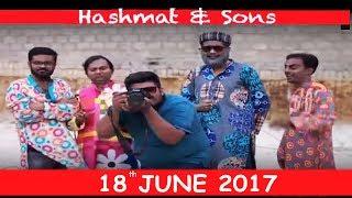 Hashmat Ka Naya Shok | Hashmat & Sons | SAMAA TV | 18 June 2017