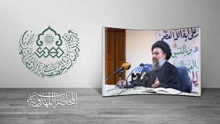 ماهي فائدة وجود الإمام المهدي مع غيبته