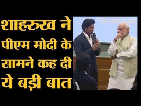 PM Modi ने ChangeWithin initiative के लिए Shah Rukh Aamir Kangana Ekta Kapoor से मुलाकात की