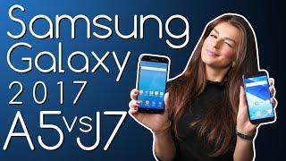 Samsung Galaxy J7 2017 vs Galaxy A5 2017 - Porównanie / Test / Opinie / Comparison