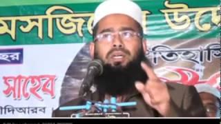 Bangla Waz Q&A by Mujaffor bin Mohsin & Shaikh Amanullah bin Ismail Al Madani - New Bangla Waz