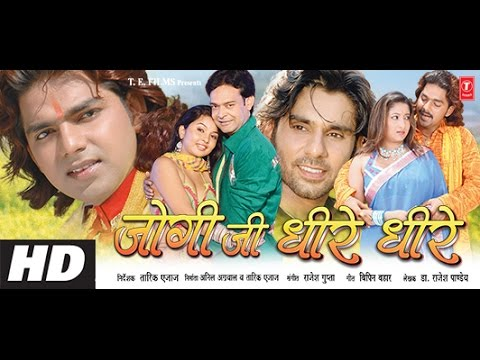 Xxx Mp4 Jogi Ji Dheere Dheere In HD Feat Pawan Singh Priyanka Sikandar 3gp Sex