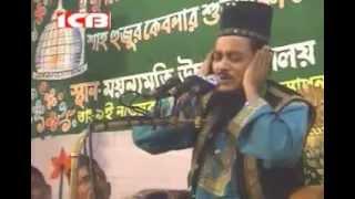 bangla waz gazi m abdul mannan jihadi