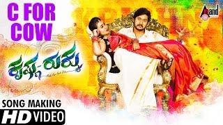 Krishna Rukku | C for Cow (Full HD Video) | Ajai Rao | Amulya | V.Sridhar | Kannada 2016