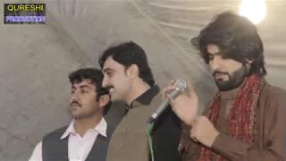 Mada Number  zeeshan rokri D.I.khan