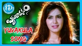 Yuvakula Song - Brindavanam Movie Songs - NTR Jr - Kajal Aggarwal - Samantha