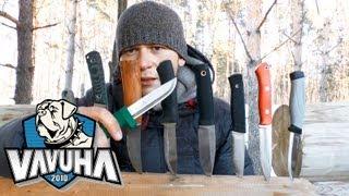 Топ-10 ножей с фиксированным клинком 2012. Голосование.