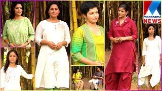 Designer Sreejith Jeevan, Star designer from Lakme Fashion Week | Manorama News