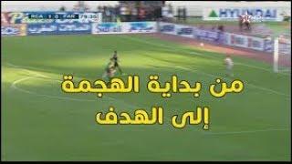 ملخص  مباراة الرجاء والجيش الملكي  بتاريخ 18/ 02/ 2018 الدوري المغربي