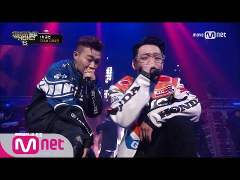 Xxx Mp4 Show Me The Money6 8회 단독 행주 영비 SEARCH Feat 카더가든 지코 ZICO 1차 공연 170818 EP 8 3gp Sex