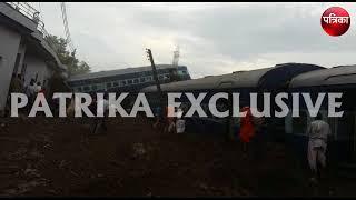 Patrika Exclusive | मुजफ्फरनगर में बड़ा ट्रेन हादसा
