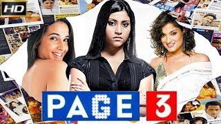Page 3 - Dramatic Movie | Konkona Sen Sharma, Atul Kulkarni, Boman Irani, Tara Sharma