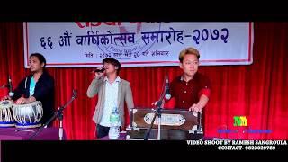 एक पल पनि नसम्झिने त्यो माया मरेर के भो र ! SAGAR SANSAR RAI | Live