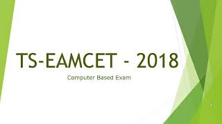Ts EAMCET 2018 awareness video