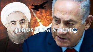 Shadow wars between Israel and Iran - Jerusalem Studio 361