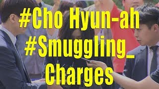 Cho Hyun ah appears at Incheon Main Customs Office for questioning