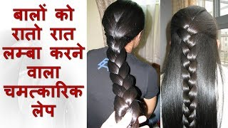 how to grow hair faster with our hair growth tips and long hair tips to get thicker hair long hair