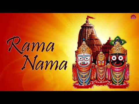 Xxx Mp4 Jagannath Puri Rama Nama Nonstop Audio Jagannath Special Bhajans Oriya Bhajan 2018 3gp Sex
