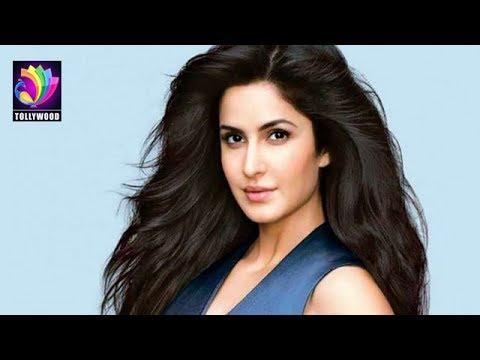 Katrina Kaif in Swim Suit | Nani Majnu Telugu Movie to Release in September | Tollywood TV Telugu