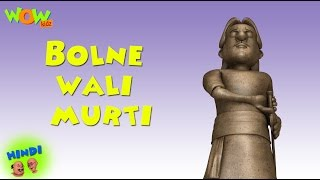 Bolney Wali Murti - Motu Patlu in Hindi