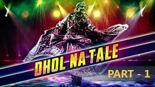 Dhol Na Tale Non Stop Garba Part 1