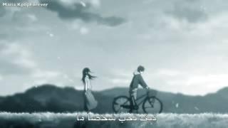 Nightcore- How Do You Love Someone ( Arabic Sub )
