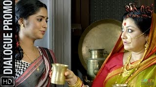 Manashi's Love for Omu | Hothat Dekha Dialogue Promo | Kartik Das Baul,Debashree Roy, Reshmi Mitra