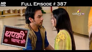 Thapki Pyar Ki - 23rd July 2016 - थपकी प्यार की - Full Episode