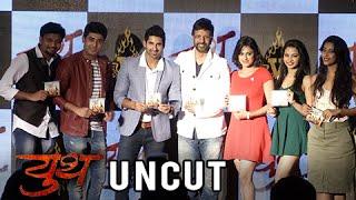 Javed Jaffrey At The Music Launch Of Youth - Badal Ghadvaychi Takad   Marathi Movie 2016