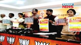 BJP Releases Posters For Panchayat Election