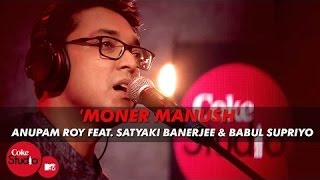 milon hobe koto dine coke studio song