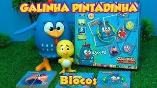 Galinha Pintadinha Blocos - Ela canta e brinca com o Pintinho Amarelinho !