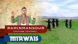 "Mirwais Jalali ""Attan"" NEW PASHTO SONG 2018 میرویس جلالی - اتن"