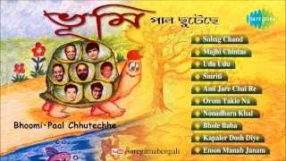 Bhoomi | Paal Chuteche | Orom Takio Na | Bengali Band HD Songs Jukebox